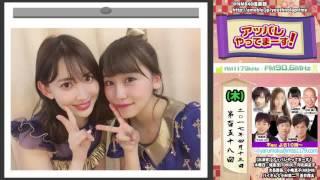 [木曜日] AKB48 小嶋真子 こじまこ 城島茂 次長課長 でんぱ組 最上もが バイきんぐ小峠英二.
