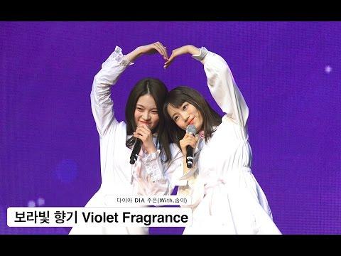 다이아 DIA 주은(With.솜이)[4K 직캠]보라빛 향기 Violet Fragrance@170419 Rock Music