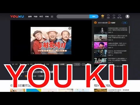 Воруем Видео с Китайского сайта You Ku для серого канала. Где брать видео для канала?