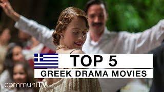 TOP 5: Greek Drama Movies