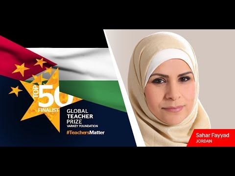 Get to know 2017 Global Teacher Prize Top 50 Finalist Sahar Fayyad