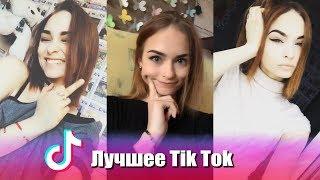 Лучшее с @anastasia_yseeva_17 видео в честь дня России | ПЕРЕЗАЛИВ