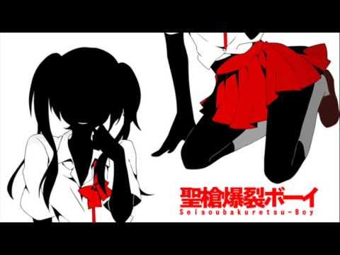 Sacred Spear Explosion Boy (Len + Reol Duet) - YouTube Scared Spear Explosion Boy
