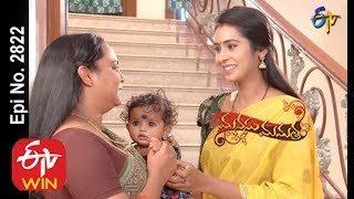 vuclip Manasu Mamata   4th February 2020    Full Episode No 2822   ETV Telugu