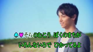 任天堂 Wii Uソフト Wii カラオケ U ゆめの かけら 今井 ゆうぞう / は...