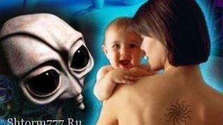 Похищения людей инопланетянами. Опыты над людьми.