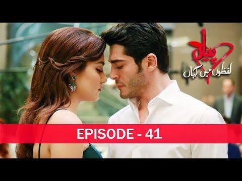 Pyaar Lafzon Mein Kahan Episode 41