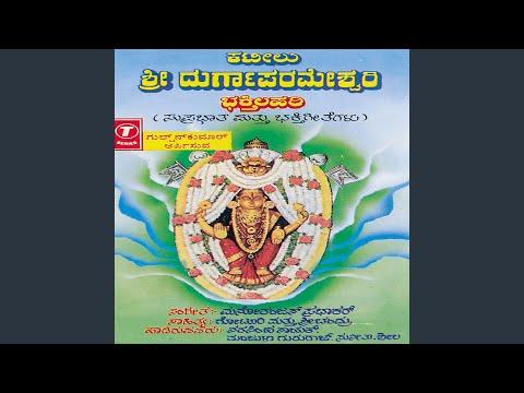 Kateelu Shri Durgaparameshwari