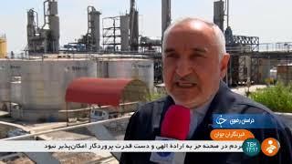 Iran Samed Chemical co. made Formalin, Resins, Mashhad county توليدكننده فورمالين و رزين صنعتي