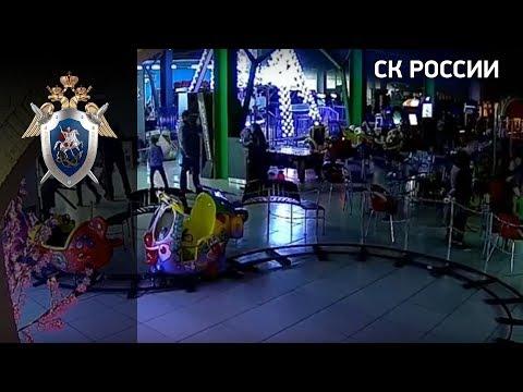 СКР показал видеозаписи пожара в ТЦ «Зимняя вишня»