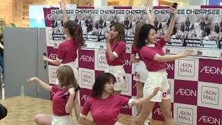 2018/6/3 1st Mini Album『Melody』リリース記念イベント@イオンモール...