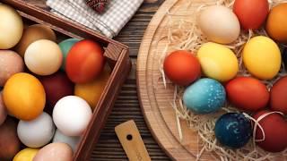 Красим яйца на Пасху натуральными красителями своими руками. Пасха 2017