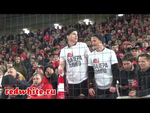 Фанаты Спартака на