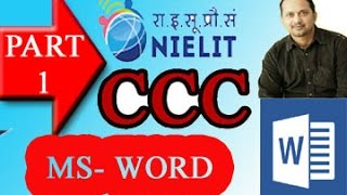 CCC -MS Word Very Important Questions-part 1