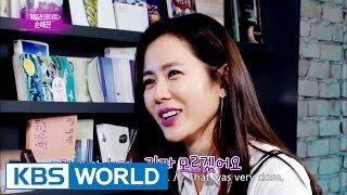 Guerrilla Date with Actress Son Yejin [Entertainment Weekly / 2016.07.25]