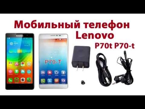Мобильные телефоны Lenovo - каталог цен, где купить в