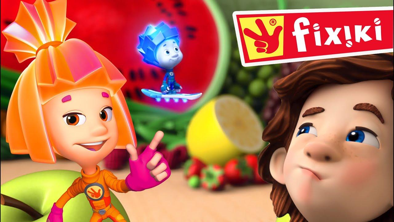 Fixiki  - Vitaminele (Ep. 117) Desene animate educative pentru copii