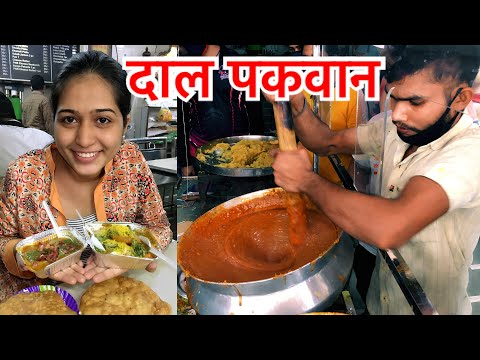 Dal Pakwan of Ulhasnagar | Sindhi Breakfast | Indian Street