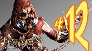 Batman Arkham Asylum - Parte 12 : Sem Medos!!! [PC 60FPS - LEG - PT-BR]
