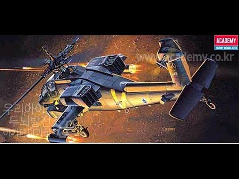 Apache AH 64A Academy 1/72 Box Peek