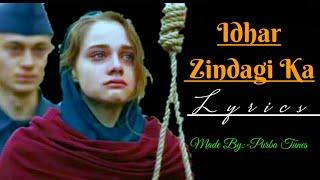 Idhar Zindagi Ka Janaza uthagi Lyrics – Manan Bhardwaj