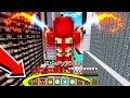 How to PLAY as IRON MAN in MINECRAFT!