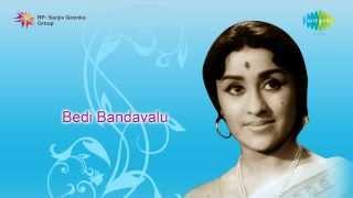 Bedi Bandavalu | Neerinalli Aleya song