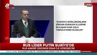 Cumhurbaşkanı Recep Tayyip Erdoğan, Ankara'da Dünya İnsan Hakları Günü Programında Açıklamalarda Bul