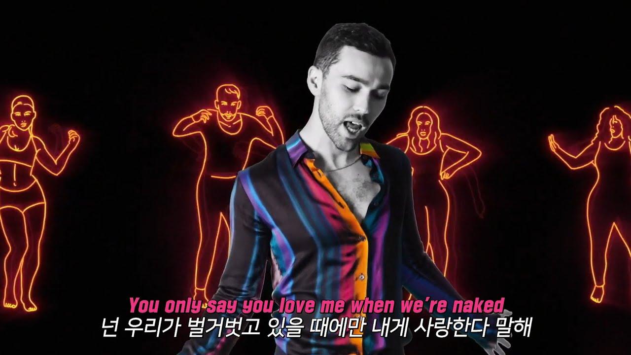 제목부터 🔞 수위 조절 대실패 [신곡] Jonas Blue, MAX - Naked [가사해석/번역]