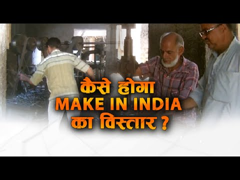 Chinese Market forcing Traditional Rajasthani tool makers to quit | First India News
