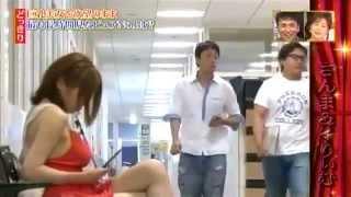 測試男人的定力 - 日本整人節目