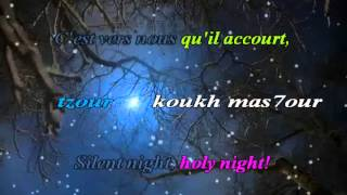 Silent Night - Douce Nuit - Animated Christmas Karaoke
