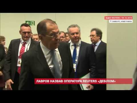 Russian foreign minister called Reuters operator moron, and ordered to get out.