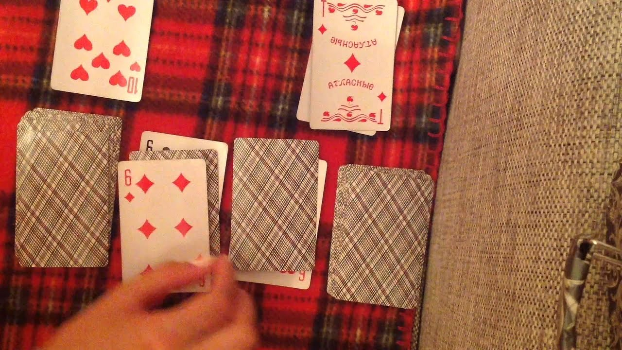 правильно в как карты в пьяницу играть