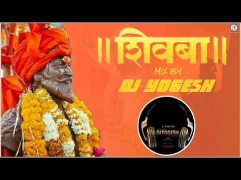 SHIVBA (शिवबा) | DJ YOGESH | SHIVAJI MAHARAJ | Audio Song