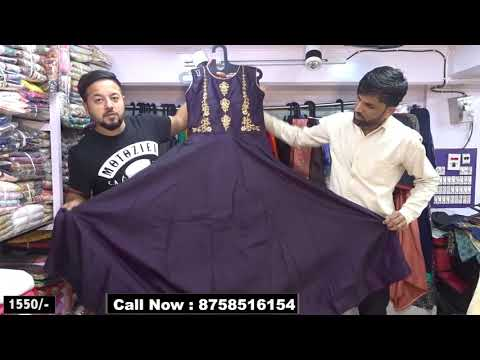 होलसेलर इनसे लेते है | Boutique Gown Collection Surat | Designer Wedding Gown Super Manufacturer