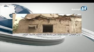 الزهراني: استهداف المسجد الحرام يبين خطط الجماعات الإرهابية التي تهدف إلى الأضرار بأمن المملكة