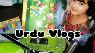 Unboxing Gifts / Albaik / Life In Saudi Arabia -Vlog 15 April