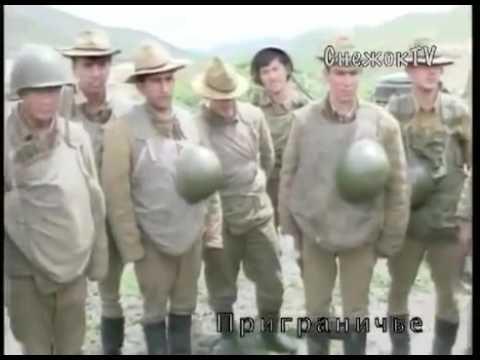 Внутренние войска СССР охраняют от армянских боевиков азербайджанские сёла. Май 1991 года