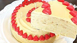 Блинный торт «Крепвиль» рецепт
