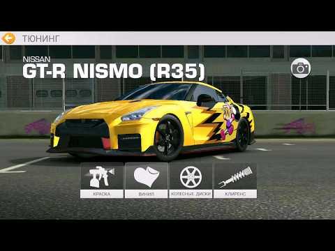 Real Racing 3 Nissan GT-R NISMO (R35) Bomberman