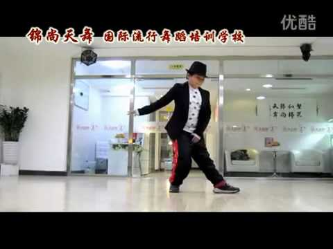 Beijing 's best hip - hop dance training base of mechanical dance zero - based teaching video
