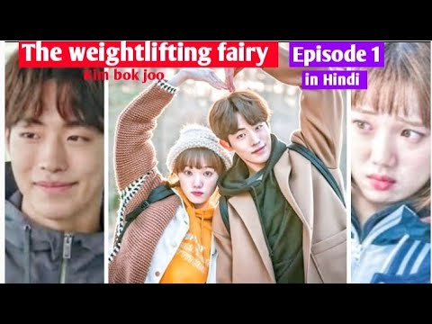 Download the weightlifting fairy    Episode :-1  Korean drama    explain in Hindi    by kc arrow drama