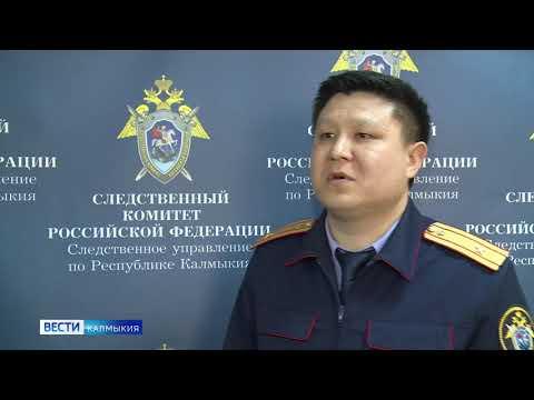 Житель Черноземельского района подозревается в даче взятки