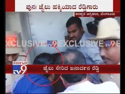 G Janardhana Reddy Arrested in Bribery Case, Entering to Parappana Agrahara Jail