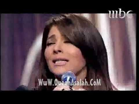 Classical Arabic Song  ( TV Show ) - Asalah Nasri