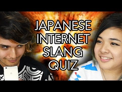 The Japanese Internet Slang Quiz!