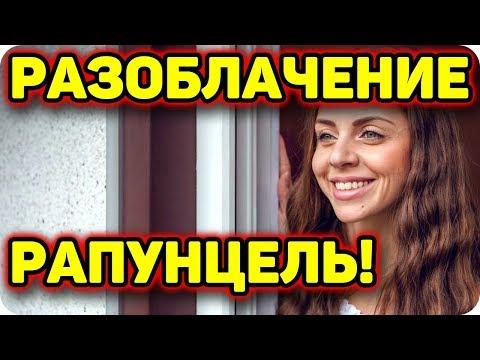 Ксения Бородина, Ольга Бузова и Ольга Орлова: Новая