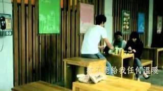 約書亞樂團-你不是一個人.mp4