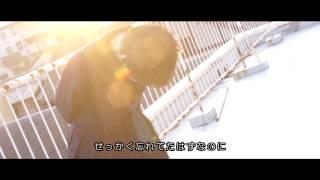 『負け犬』 作詞・作曲:アベラヒデノブ 歌:アベラヒデノブ アベラヒデミ.